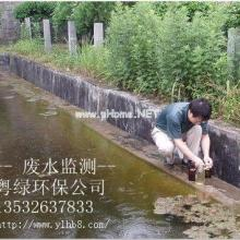 供应 东莞焦化污水处理