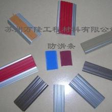 供应上海铝合金线条批发-工厂直销专业防滑批发