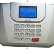 GPRS移动中文会员挂式消费机图片