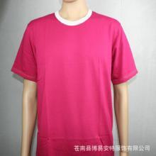 供应时尚拼接韩版男式短袖T恤