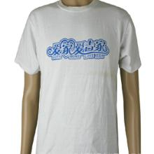 供应可贴牌生产男式圆领T恤批发