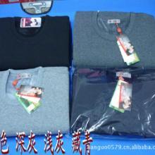 供应四色男式高品质保暖内衣套装厂家批图片
