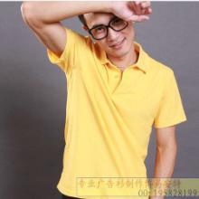 供应纯色男式运动T恤