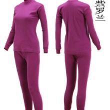 供应批发女式半高领纯棉保暖棉毛衫套装