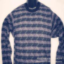 供应时尚条纹加厚男式不倒绒保暖内衣批发