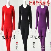 供应 2013年热销女式保暖内衣