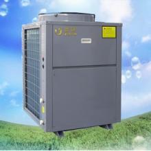 厂家直供江苏徐州南京杭州空气能热泵热水商用工程机5-30匹批发