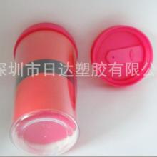 供应印花时尚双层广告杯  时尚咖啡杯 促销环保礼品杯批发