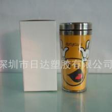 【深圳厂家】供应450ml创意笑脸杯 不锈钢咖啡杯 笑脸杯批发