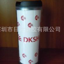 精品广告咖啡杯子 350ML广告杯 星巴克广告杯 双层塑料广告杯