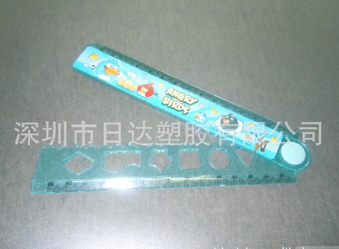 供应深圳厂家直销15cm可折叠尺子 塑料折尺 学生直尺