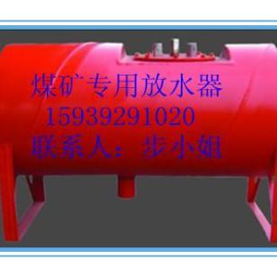 立式/卧式负压自动排渣放水器图片