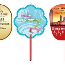 供应郑州广告扇厂家批发广告扇、PP塑料扇、O形扇、中柄扇、长柄扇_批发