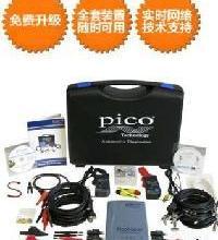 pico示波器供应批发