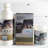 墙纸辅料海藻植物型壁纸胶套装图片