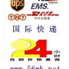 华强北国际快递,清湖UPS国际快递,深圳国际快递 商务服务