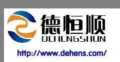 深圳市德恒顺供应链管理有限公司