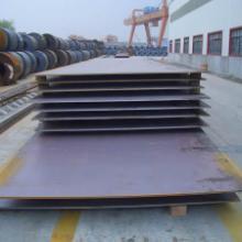 供应用于桥梁|船舶|建筑的圆钢Q345B锰板鞍钢热轧板卷批发