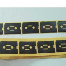 供应任天堂WII无线感应充电器专用抗干扰材料隔磁片