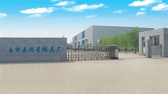 供应北京模 北京模具 北京模具厂