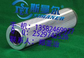 供应用于的parker派克PR4407液压滤芯