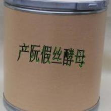 微生物菌剂生产供应高产蛋白产芽孢产品 产阮假丝酵母 微生态制剂图片