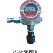 供应DF-7500气体变送器