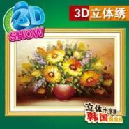 3D立体十字绣szx金色雏菊图片