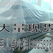 1090现货铝板价格1090铝板厂家图片