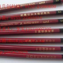 供应UNI测试铅笔