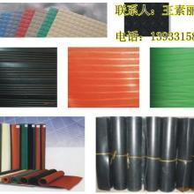 博尔塔拉蒙古哪里有绝缘胶垫黑色绝缘胶垫的价格批发