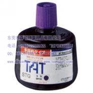 TAT印油STSG-3图片
