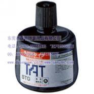 TAT银行专用印油TAT黑色印油图片