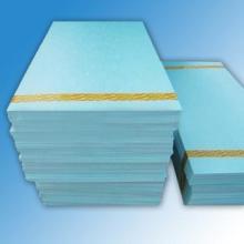 供应B2级挤塑板型号华美B2级挤塑板批发