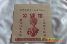 供應哪裏有賣公婆餅防油紙袋的生産廠家