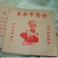 滄州市哪里有卖醬香餅防油纸袋的生产厂家厂家