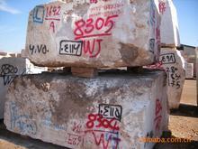 供应石材进口报关代理图片