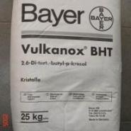 BHT抗氧化剂图片
