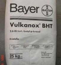 BHT(抗氧化剂)