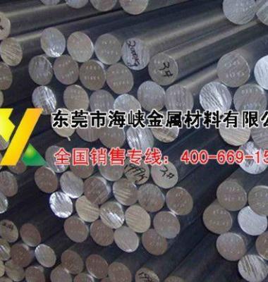 5005铝棒图片/5005铝棒样板图 (3)