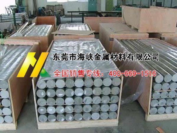 美铝5005铝棒销售