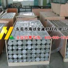 美铝5005铝棒 防锈5005铝棒价格 进口5005铝棒厂家批发图片