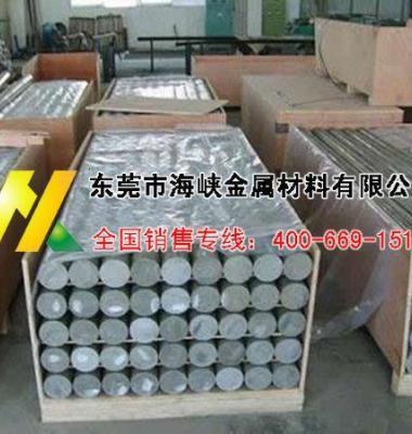 5005铝棒图片/5005铝棒样板图 (1)