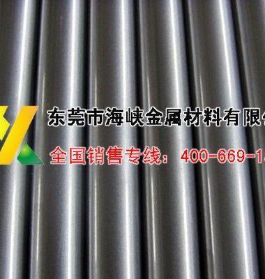 5005铝棒图片/5005铝棒样板图 (4)