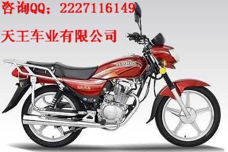 供应厂家全新豪爵铃木悦冠hj125-16摩托车