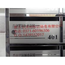 郑州生产信报箱厂家批发