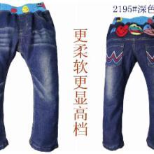 供应儿童牛仔裤裤子批发厂家直销批发