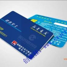 M1射频卡 M1射频卡厂家 智能卡