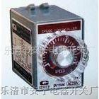 调速器DV1202 DV1204 DV-1202W DV-1204W