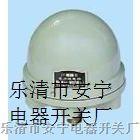 乐清市安宁电器开关厂压力继电器JY-1 JY-2 JY-3